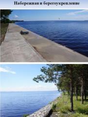 Берегоукрепление и строительство набережной