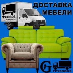 Перевозка мягкой мебели.