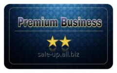 Комплексный пакет услуг Premium Business