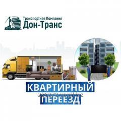 Домашний переезд в Россию, Крым, страны СНГ