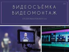 Видеосъёмка, видеомонтаж, монтаж видео, слайд шоу.