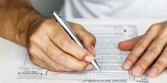 Оформление таможенных деклараций на товары