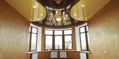 Натяжные потолки Люкс Декор Киев
