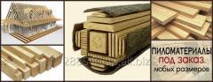 Wood round timber c