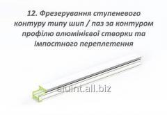 Фрезерование ступенчатого контуратипа шип/паз
