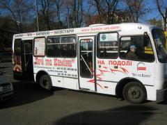 Широкий охват рекламы на транспорте