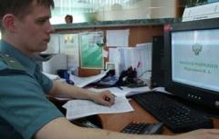 Консультант по оформлению таможенных документов