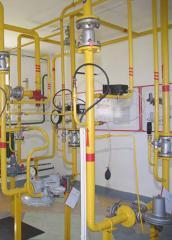 Обучение ответственного лица за безопасную эксплуатацию газового хозяйства
