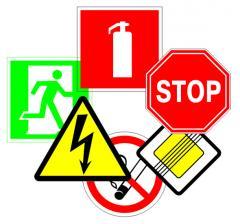 Изготовление Плана локализации и ликвидации аварийных ситуаций и аварий  (ПЛАС)