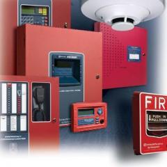 Услуги пожарной и техногенной безопасности, охраны труда, гражданской защиты