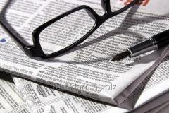 Подача объявлений в районные газеты