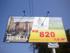 Placement de la publicité sur les trolleys