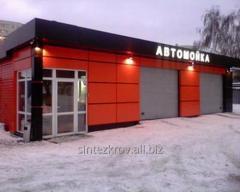 Коммерческое строительство в Днепропетровске