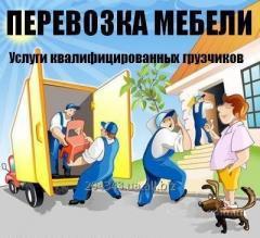 Квартирный переезд : Перевозка квартиры в Черкассах и Украины .