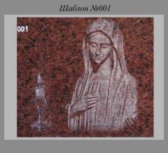 Художественное Оформление памятника Богородица