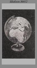 "Monument HO ""Globe"