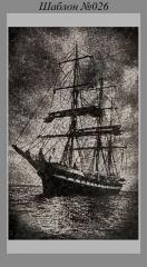 "Monument HO ""Ship"