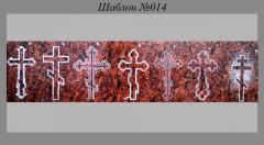 Художественное Оформление памятника Кресты лезники