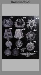 Художественное Оформление памятника Медали