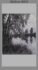 "Monument HO ""River"