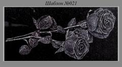 Художественное Оформление памятника Розы