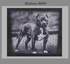 Художественное Оформление памятника Собака