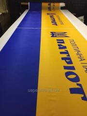 Печать на ткани, сублимация
