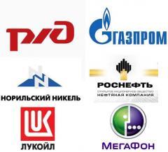 Покупаем акции Российских компаний