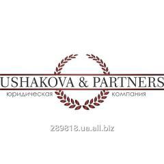 Регистрация Частного предпринимателя (ФЛП/ФОП)