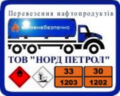 Ремонт ходовой части коммерческих автомобилей: микроавтобусов, фургонов, грузовиков, мини-грузовиков, прицепов и полуприцепов