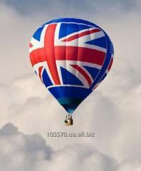 Корпоративный тренинг-семинар — «Долгосрочные тенденции развития Британии»