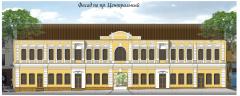 Restoration of buildings