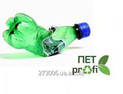 Пет  бутылка отходы прием