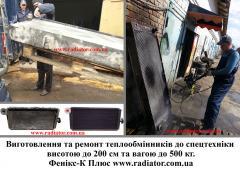 Ремонт авторадиаторов БелАЗ