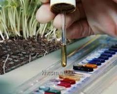 Микробиологическая лаборатория