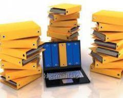 Обеспечение нормативно - технической документацией