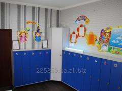 Детский центр Звездный, филиал Детского центра Елены Чернявской
