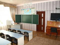 Детский центр Солнечный, филиал Детского центра Елены Чернявской