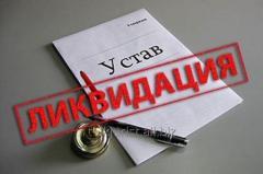 Ликвидация ООО в Крыму