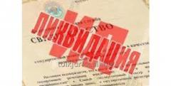 Закрытие ИП в Крыму