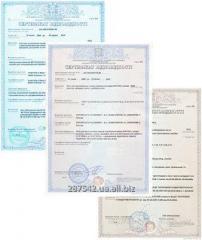 Сертификация УкрСЕПРО