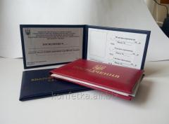 Удостоверения и папки