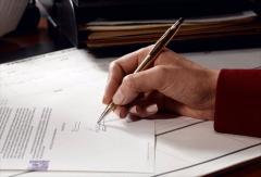 Подготовка и рассылка документов по контракту