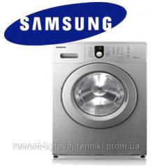 Repair of the washing machine of Samsung