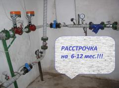 Installation of metering stations of hea