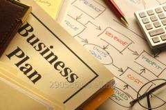 Suportul afacerilor in Ucraina / Ведення бізнесу в Україні