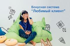 Быстрые онлайн-кредиты на карту MyCredit