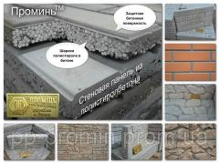 Production and realization of wall panels from