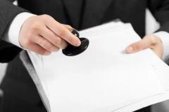 Законодательные и нормативные требования к продукции