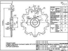 Изготовление деталей на заказ по чертежам заказчика
